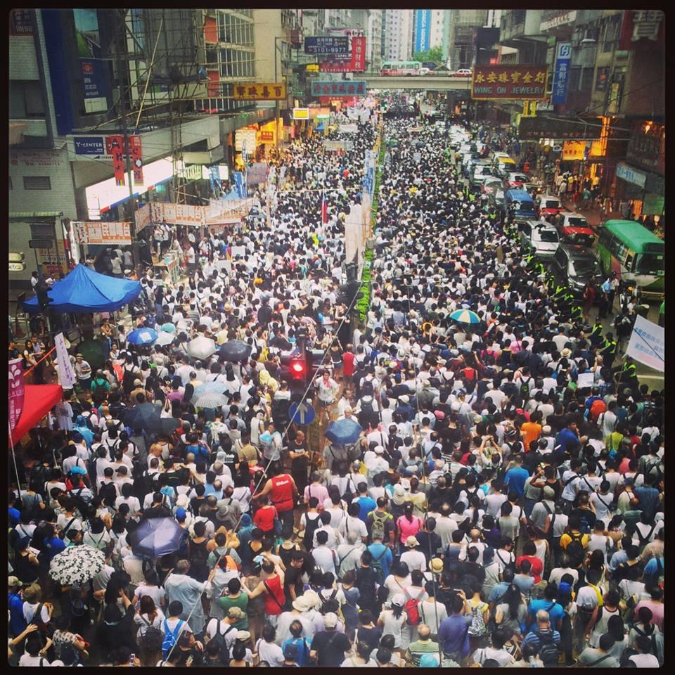 """NPC: Hong Kong May Need """"Patriotic Education"""""""