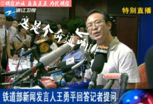 "Wang Yongping insists, ""This is a miracle!"""