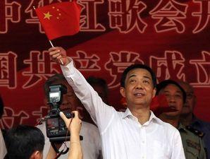 Bo Xilai Trial: Reactions