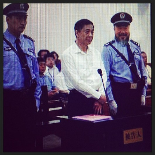 Ministry of Truth: The Bo Xilai Trial (5)