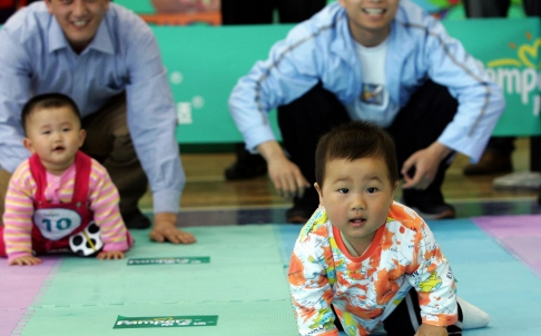 One Child Policy and Invisible Second Children