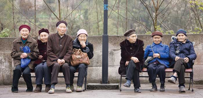 Breathing New Life Into China's Pension Fund