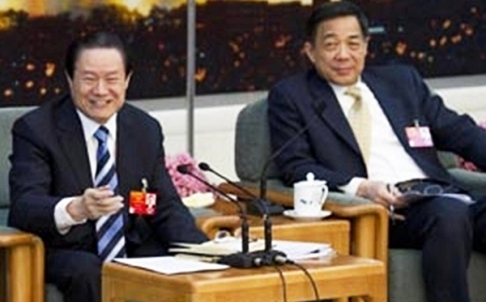 SCMP: Former Security Czar to Face Corruption Probe