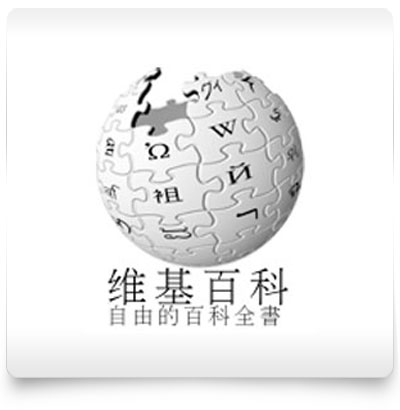 Wikipedia China Editor Grounded Until 2016