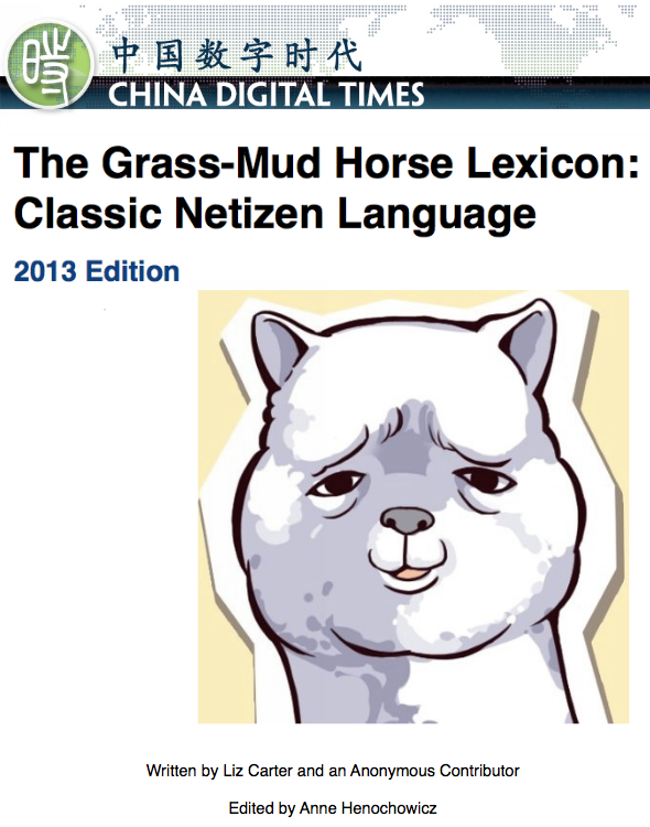 CDT eBook: Grass-Mud Horse Lexicon Classics [Updated]