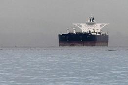 China Skirts U.S. Sanctions On Iranian Oil