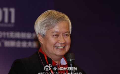 Outspoken Investor Charles Xue Detained