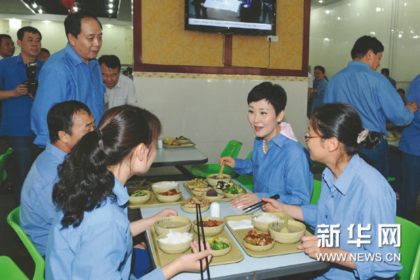 Netizen Voices: Li Xiaolin's Lunch–and Pearls
