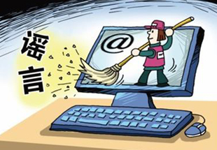 Web Portals Pledge to Help Clean Up the Internet