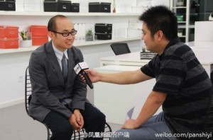 Pan Shiyi stumbled through his CCTV interview. (Pan Shiyi/Weibo)