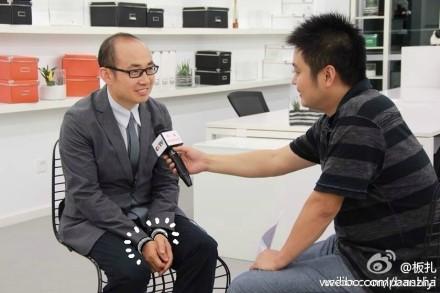 Netizen Voices: CCTV Reins in Pan Shiyi