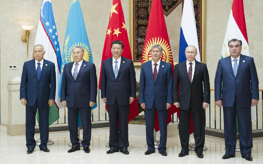 China, Central Asia, and the New Silk Road