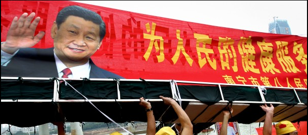 Xi Evokes Mao, Targets Corruption and Criticism