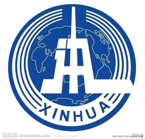 xinhua news agency 1