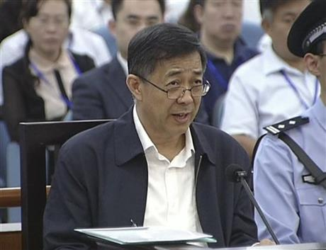 Bo Xilai: Awaiting the Verdict