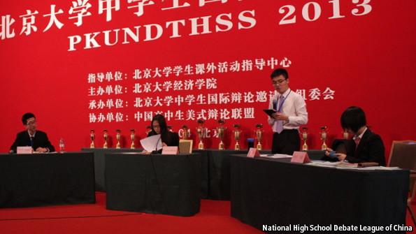 This House Believes: China's School Debate Clubs