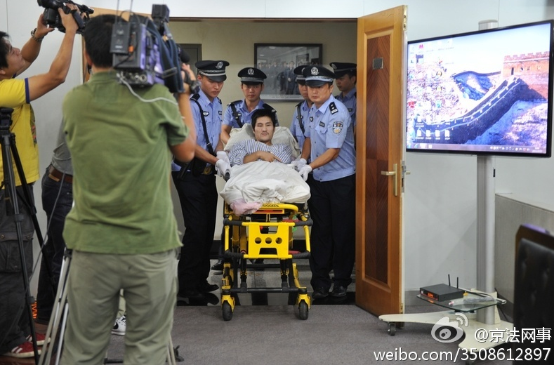 Petitioner Claims Beijing Airport Blast Unintentional