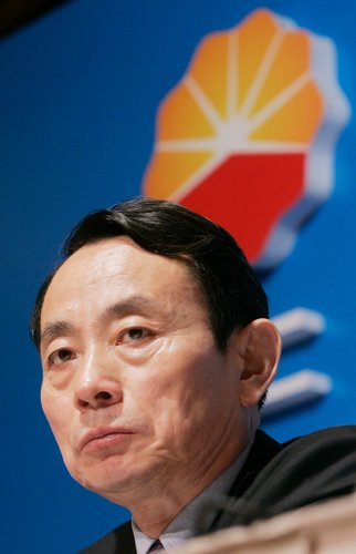 Zhou Yongkang's Associates Targeted in Corruption Probe