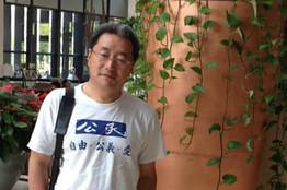Billionaire Detained in Civil Society Crackdown