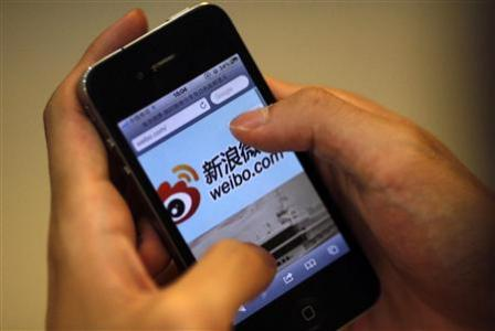China's Little Brothers Cleanse Online Chatter