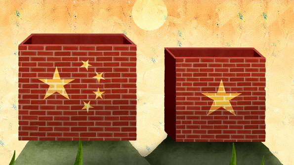 Unprecedented Change on the Way, Says Yu Zhengsheng