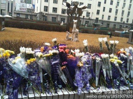 Censorship Vault: Attack at Harbin Hospital