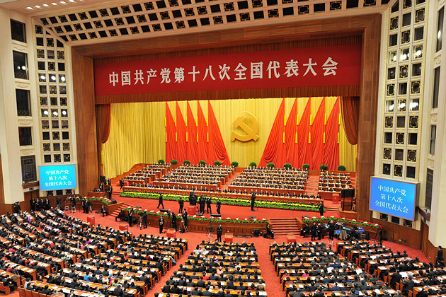 China's Third Plenum: Get Ready for Disappointment?