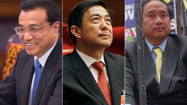 """Bo Xilai, Li Keqiang and Beida's """"Class of '77"""""""