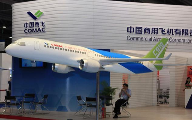 Complex Domestic Aircraft Program Delayed