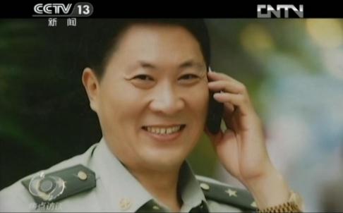 Fake PLA General Exposed