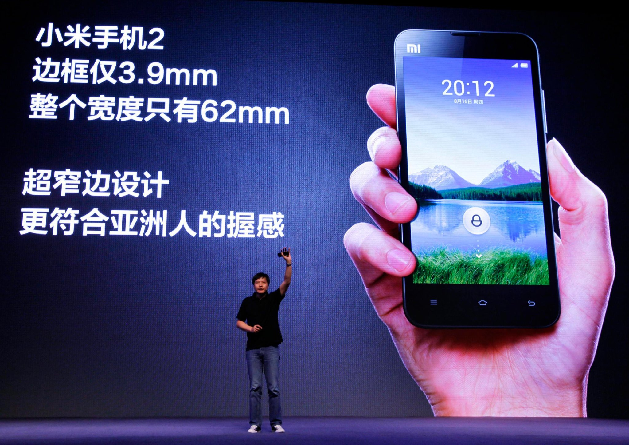 How Has Xiaomi Leapfrogged Apple in China?