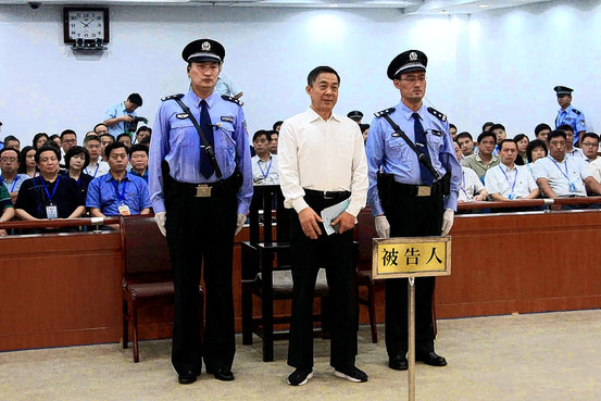 Bo Xilai Formally Appeals Conviction