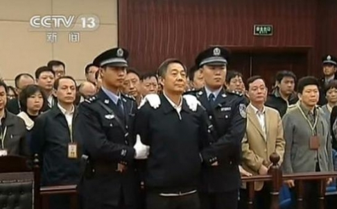 Court Rejects Bo Xilai Appeal
