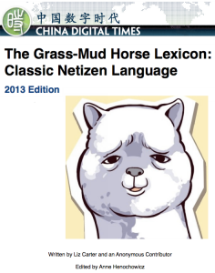 ChinaFile Video: Grass-Mud Horse Lexicon (Updated)
