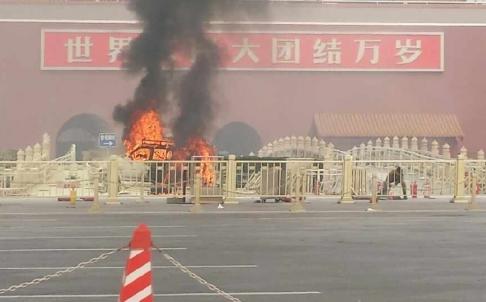 Police Say Tiananmen Crash Was Terrorist Attack; 5 Held