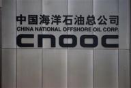 The Education of China's Oil Company