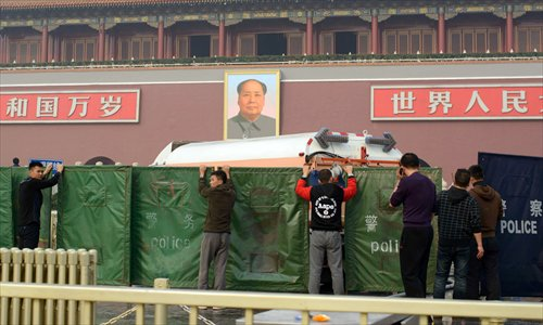 Information Tightly Controlled After Tiananmen Jeep Crash