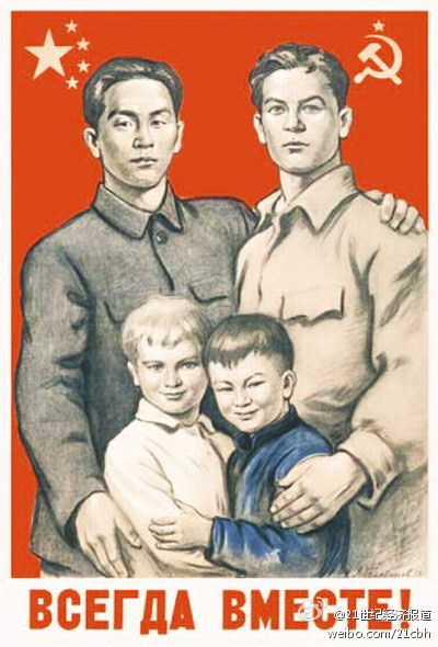 Sensitive Words: Zhou Yongkang, Taiwan, Comrades