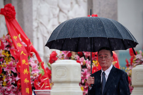 Special Police Unit Formed for Zhou Yongkang Investigation