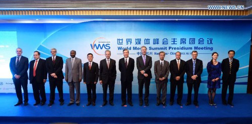 Your Only Report on China's World Media Summit