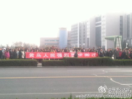 Qingdao Residents Protest After Pipeline Explosion