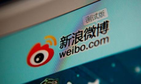 China's Subtle, Unpredictable Censorship