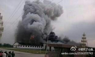 Minitrue: Liquid Ammonia Explosion in Xinjiang