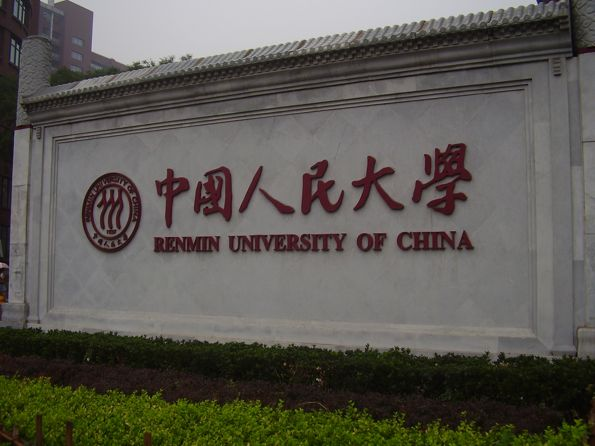 Corruption Scandal Hits One of China's Top Universities