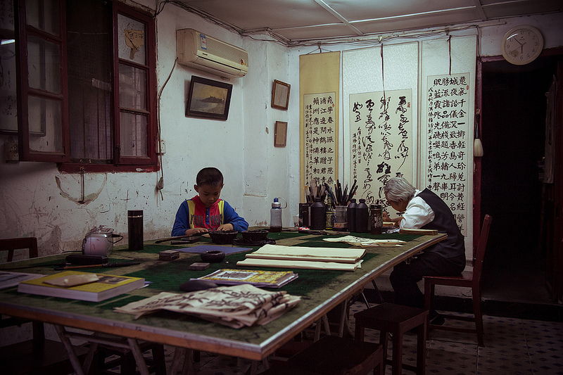 Wuhan Apprentice