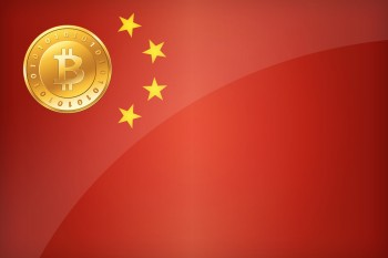 China Bans Banks From Bitcoin Trade