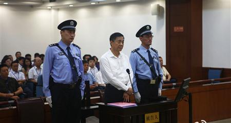 Bo Xilai Supporters Found New Political Party