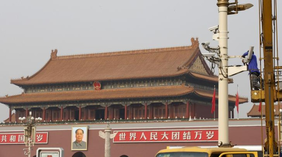 Graft Probe Targets Xinhua and Commerce Ministry