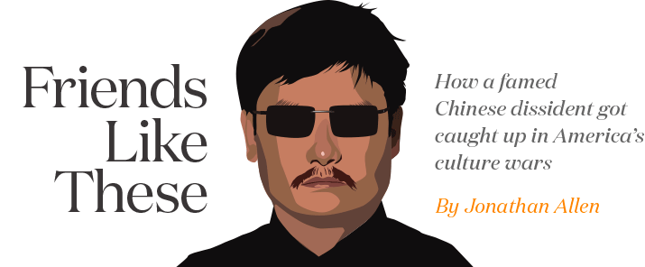Friends Like These: Chen Guangcheng in America