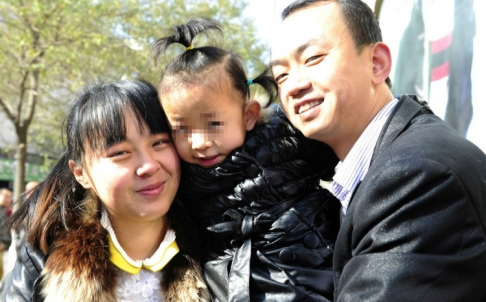 Yinchuan Residents Mobilise to Find Hearing Aid